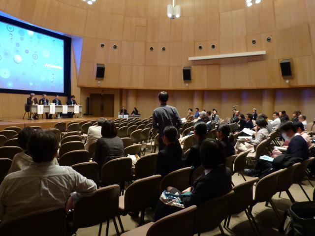 The symposium of JAIHW35 at Rokko Hall